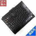 [半額セール]フルラ FURLA 財布 二つ折り財布 クロコ調 中古 X10141