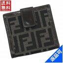 [半額セール]フェンディ FENDI 財布 二つ折り財布 Wホック財布 ズッカ 中古 X10326