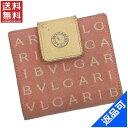 [半額セール]ブルガリ BVLGARI 財布 二つ折り財布 ロゴマニア 中古 X10376