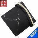 [半額セール]シャネル CHANEL 財布 二つ折り財布 旧トラベルライン 中古 X10657