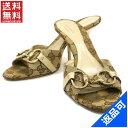 ショッピング閉店 [閉店セール]グッチ GUCCI 靴 ミュール シューズ 靴 138532 GGキャンバス 中古 X10836