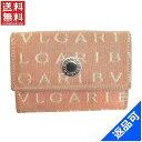 [半額セール]ブルガリ BVLGARI 財布 コインケース ロゴマニア 中古 X10983