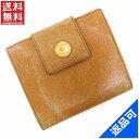 [半額セール]ブルガリ BVLGARI 財布 二つ折り財布 Wホック財布 中古 X11133
