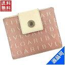 [半額セール]ブルガリ BVLGARI 財布 二つ折り財布 ロゴマニア 中古 X11426