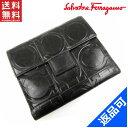 [半額セール]サルヴァトーレ・フェラガモ Salvatore Ferragamo 財布 二つ折り財布 ガンチーニ 中古 X11442