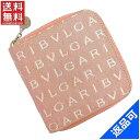 [半額セール]ブルガリ BVLGARI 財布 二つ折り財布 ラウンドファスナー財布 ロゴマニア 中古 X12112