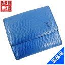 [半額セール]ルイヴィトン LOUIS VUITTON 財布 二つ折り財布 Wホック財布 エピ 中古 X12535