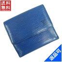 [半額セール]ルイヴィトン LOUIS VUITTON 財布 二つ折り財布 Wホック財布 エピ 中古 X12562