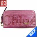 [半額セール]クロエ Chloe 財布 長財布 ラウンドファスナー財布 中古 X14475
