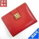[半額セール]サルヴァトーレ・フェラガモ Salvatore Ferragamo 財布 二つ折り財布 ゴールド金具 中古 X14853