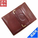 ショッピング即納 [半額セール]カルティエ Cartier 財布 二つ折り財布 マストライン 中古 X14868