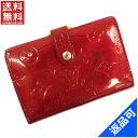 [半額セール]ルイヴィトン LOUIS VUITTON 財布 二つ折り財布 がま口財布 M91980 ポルトフォイユ・ヴィエノワ ヴェルニ 中古 X15204
