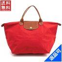 [半額セール]ロンシャン LONGCHAMP バッグ ハンドバッグ 折り畳みバッグ 中古 X15692