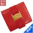 [半額セール]サルヴァトーレ・フェラガモ Salvatore Ferragamo 財布 二つ折り財布 ヴァラ 中古 X15887