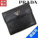[半額セール]プラダ PRADA 財布 二つ折り財布 三つ折り財布 ロゴプレート 中古 X17244