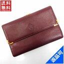 [半額セール]カルティエ Cartier 財布 二つ折り財布 がま口財布 マストライン 中古 X17315