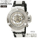 楽天ブランドソムリエ【国内発送】INVICTA (インビクタ) 腕時計 INVICTA Men's Subaqua Chrono Black Silicone and White Plastic White Dial:Style-0924