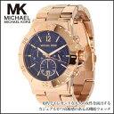 【国内発送】Michael Kors マイケルコース 腕時計 MK5410