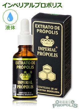 インペリアルプロポリス液体タイプ30ml / ブラジル サプリメント サプリ 健康食品 天然 花粉 ミツバチ アルテピリンC ケルセチン 桂皮酸誘導体 フラボノイド 抗菌 ミナスジェライス グリーンプロポリス アレクリン ギフト 家族