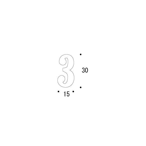 ブラスナンバー 30 3の紹介画像2
