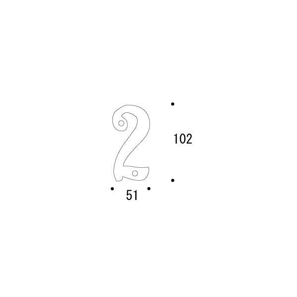 ブラスナンバー 102 2の紹介画像2