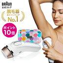 ブラウン 光美容器 シルクエキスパート BD-5006(プレ...