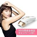 ブラウン 光美容器 シルクエキスパート PL-5137(プレ...