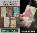 ショッピングiphone StarStar スタースター iPhone6/iPhone6s 手帳型iPhoneケース【全5種】