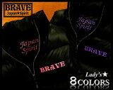 【】☆★BRAVE★☆ (ブレイヴ) Down Vest レディース 【ダウンベスト】 Lady''s 8COLORS 【Japan☆Spirit】【fs12m12】