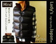 【送料無料】★Mind★ (マインド)Down Vest レディース 【ダウンベスト】 Lady's 【2Type】 MADE IN JAPAN【fs12m12】