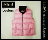 【】★Mind★ (マインド) Down Vest レディース 【ダウンベスト】 Lady''s 6colors MADE IN JAPAN【fs12m12】