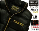 BRAVE   (�u���C��  Down Vest �����Y  � �E���x�X�g  10COLORS Men's  Japan Spirit ���{�� ���i��