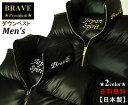 "BRAVE  ブレイヴ ""Premium""メンズ � ウンベスト Men's Japan Spirit 日本製 高品質・大人気"