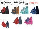 Columbiaコロンビア Double Flake Set...