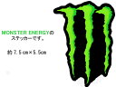 MONSTER ENERGY MONSTERENERGY モンスターエナジー ステッカー sticker デカール スケート サーフィン スノーボード モトクロス BMX メール便対応