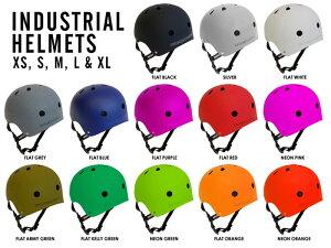 インダストリアル ヘルメット INDUSTRIAL スケート ライダー プロテクター レディース