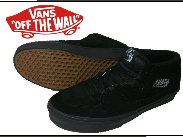 Vans Black Shoes For Men