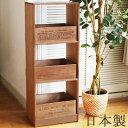 【BREA】【ストッカー 3段】キッチン/リビング/ラック/おもちゃ箱/木製