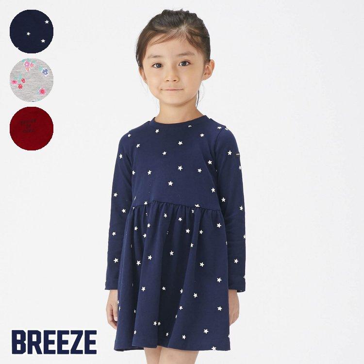 3色3柄ワンピース▽▽女の子かわいいBREEZEブリーズ子供服キッズベビーワンピースジャンパースカー
