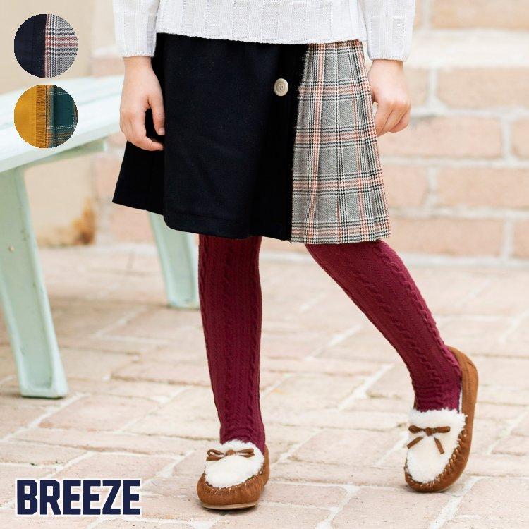 ネット限定 チェック切替スカート▽▽女の子BREEZEブリーズ子供服キッズベビースカートひざ丈かわい