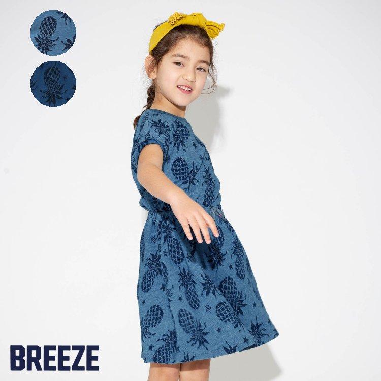 SALE 47%OFFインディゴジャガードワンピース▽▽再値下げ女の子BREEZEブリーズ子供服キッ