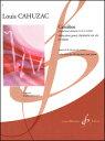 輸入楽譜/クラリネット/カユザック:カンティレーヌ
