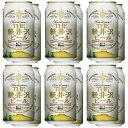 ビール軽井沢ビールBBQキャンプクラフトビール地ビール軽井沢土産人気セットクリスマスヴァイスヴァイツェンエール白ビール(ヴァイス)350ml缶×12本セット