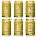 ビール軽井沢ビールBBQキャンプクラフトビール地ビール軽井沢土産人気セットクリスマスアンバーラガーデュンケルダーク350ml缶×6本セット