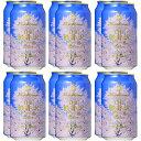 春季限定 桜花爛漫プレミアム THE軽井沢ビール 浅間名水 日本画家 千住博ラベル 12缶セット