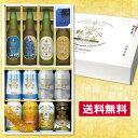 お歳暮ビール飲み比べギフトクラフトビール詰め合せ送料無料軽井沢ビール地ビールセットbeer内祝い出産内祝いお祝いプレゼント330ml瓶×4本・350ml缶×8本G-RK