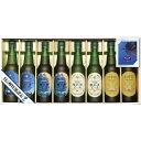贈り物 クラフトビール ギフトセット 飲み比べ THE軽井沢ビール瓶セット 330ml瓶8本 日本画家千住博画伯デザインラベル