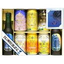 お酒 地ビール 飲み比べ クラフトビール ビールセット 春季限定 桜花爛漫プレミアム入り THE軽井