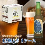 軽井沢ビール ビール お中元 御中元 地ビール クラフトビール THE軽井沢ビール プレミアムダーク 330ml瓶×12本 1ケース 人気商品!