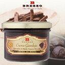 はちみつ入りジャンドゥーヤ(ヘーゼルナッツチョコレート)クリーム※砂糖・防腐剤・脂肪不使用!Gianduja Cream - Specialty food based on honey, cocoa and hazelnuts -240g